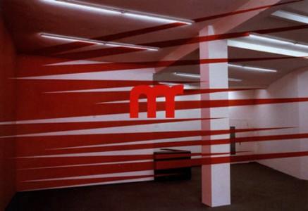 La Maison Rouge, Fondation Antoine de Galbert – Paris 11