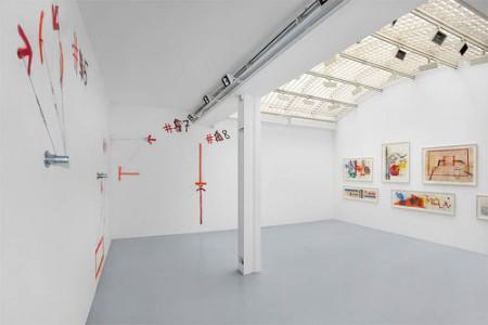 Galerie Jean Fournier - Paris 7